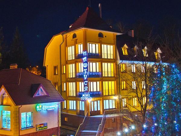 готель Нафтуся Трускавець