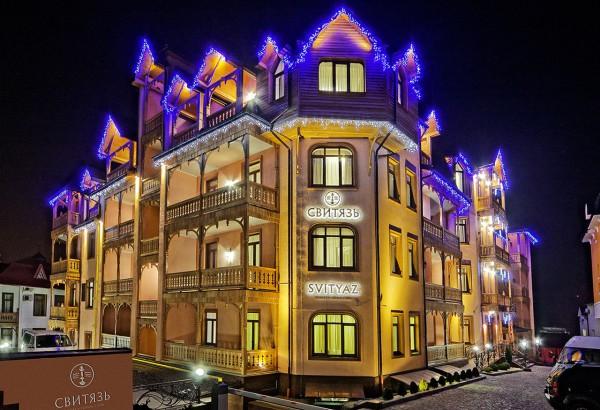 готель Свитязь Трускавець