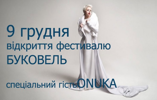 onuka
